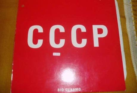 CCCPBig-Dynamo-131223234_1