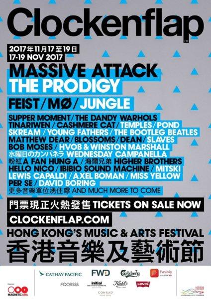 PRODIGY ACTUAN EN HONG KONG Y ANUNCIAN NUEVO DISCO
