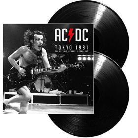 """AC/DC : IMAGENES RARAS DE TOKYO CON """"WHAT DO YOU DO FOR MONEY HONEY"""""""